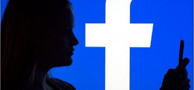 Facebook pourrait se lancer dans la production de séries TV avant la fin de l'été